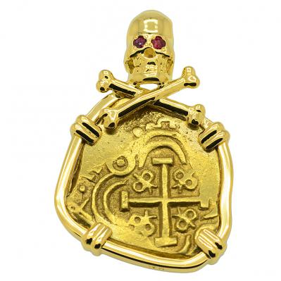 SOLD King Charles II Two Escudos Doubloon Pendant. Please Explore Our Spanish Treasure Pendants For Similar Items.