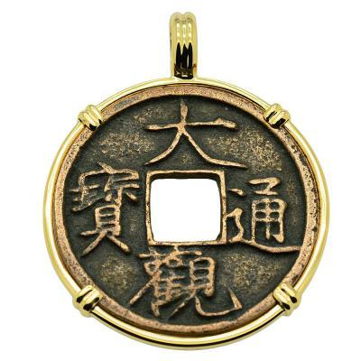 Song Dynasty Coin Pendant