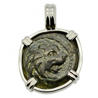 Nemean Lion Pendant