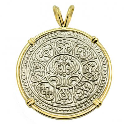 SOLD Tibetan Ga-Den Tanka Pendant. Please Explore Our Asian Pendants For Similar Items.