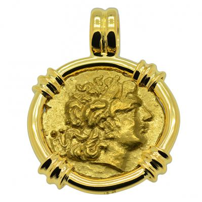 Alexander the Great and Athena Stater Pendant