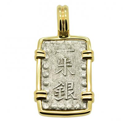 SOLD Shogun Isshu Gin Pendant. Please Explore Our Japanese Pendants For Similar Items.
