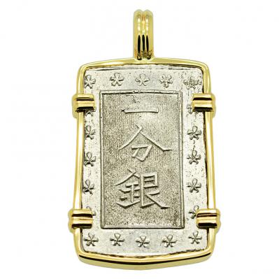 SOLD Shogun Ichibu Gin Pendant. Please Explore Our Japanese Pendants For Similar Items.