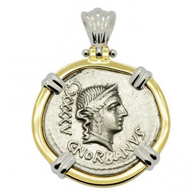 SOLD Venus Denarius Pendant. Please Explore Our Roman Pendants For Similar Items.