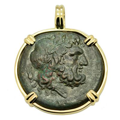 SOLD Zeus and Eagle Pendant. Please Explore Our Greek Pendants For Similar Items.