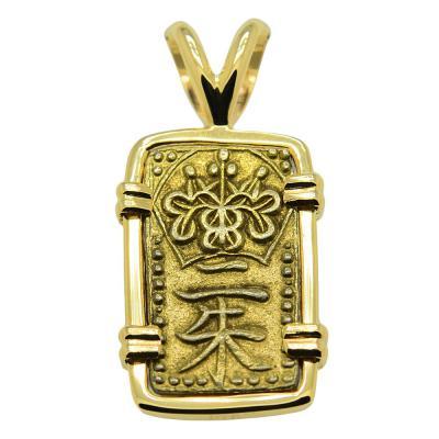 Shogun Nishu Kin Pendant