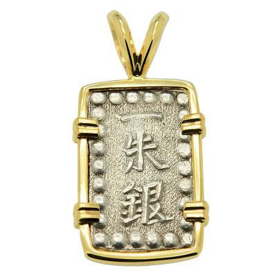 SOLD Shogun Isshu Gin Pendant. Please Explore Our Japanese Pendants For Similar Items.