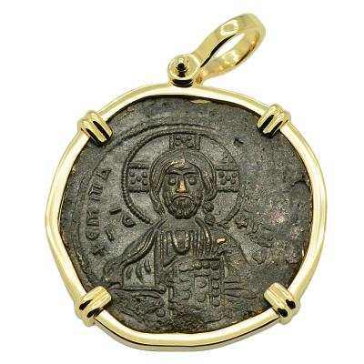 SOLD Jesus Christ Follis Pendant. Please Explore Our Byzantine Category For Similar Items.