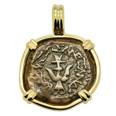 SOLD Widow's Mite Pendant. Please Explore Our Holy Land Pendants For Similar Items.