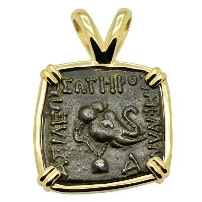 SOLD Elephant Bronze Coin Pendant. Please Explore Our Greek Pendants For Similar Items.