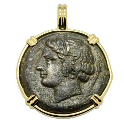 Persephone and Bull Litra Pendant