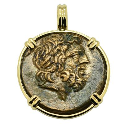 Zeus and Eagle Pendant