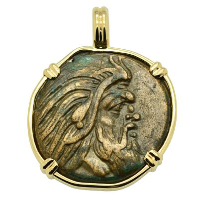 SOLD Pan and Griffin Bronze Coin Pendant. Please Explore Our Greek Pendants For Similar Items.