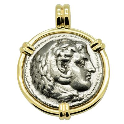 SOLD Alexander the Great Tetradrachm Pendant. Please Explore Our Greek Pendants For Similar Items.