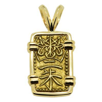 SOLD Shogun Nishu Kin Pendant. Please Explore Our Japanese Pendants For Similar Items.