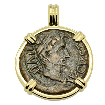 SOLD Caesar Augustus Semis Pendant. Please Explore Our Roman Pendants For Similar Items.