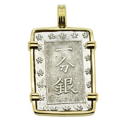 SOLD Shogun Ichibu Gin Pendant. Please Explore Our Japanese Pendants For Similar Items.