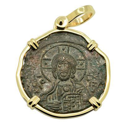SOLD Jesus Christ Follis Pendant. Please Explore Our Byzantine Category For Similar Items.