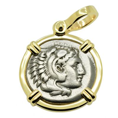 Lifetime Issue Alexander the Great coin in gold pendant