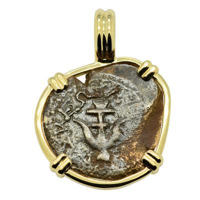 Widow's Mite Prutah in 14k gold pendant