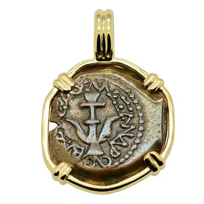 Widow's Mite coin in gold pendant