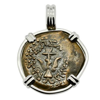 103-76 BC Widow's Mite in white gold pendant