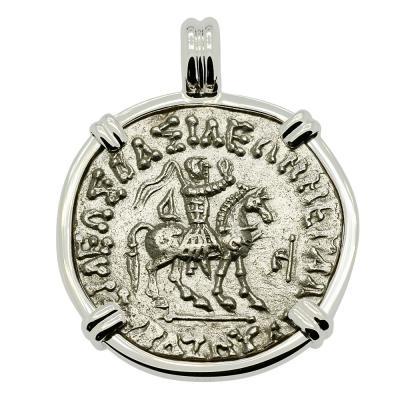 57-35 BC, King Azes on horseback coin in white gold pendant
