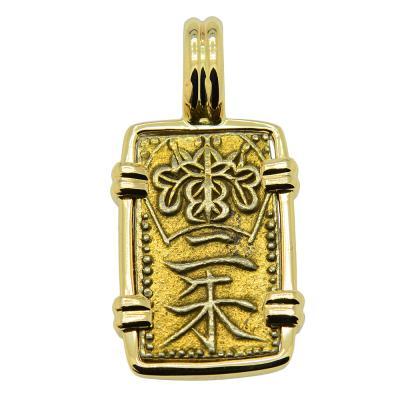 1832-1858 Japanese Shogun Nishu-Kin in gold pendant