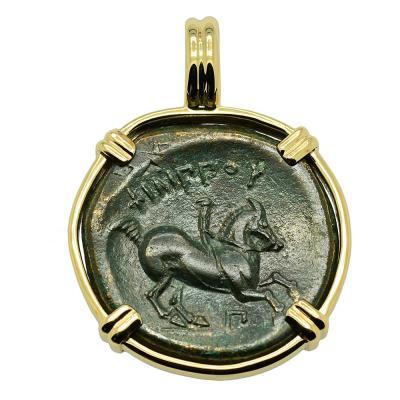 359-336 BC Philip II Horseman coin in gold pendant