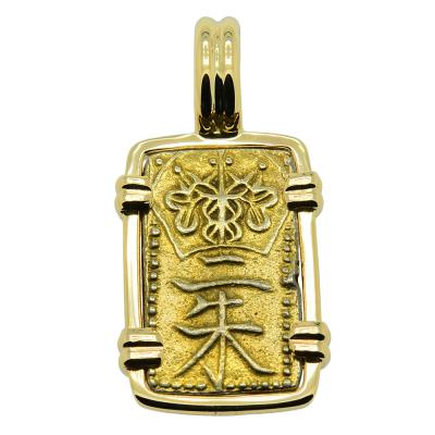 1832-1858 Japanese Shogun Nishu-Kin in gold pendant