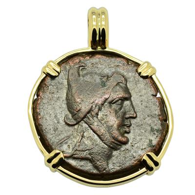 100 - 70 BC, Hero Perseus bronze coin in gold pendant