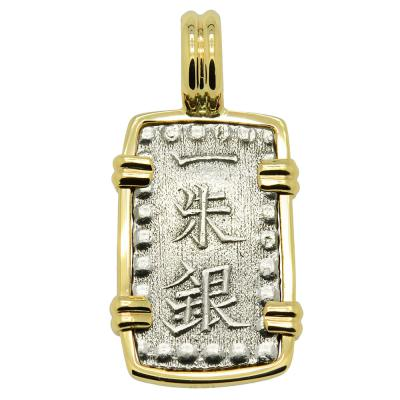 1853-1865 Japanese Isshu Gin coin in gold pendant