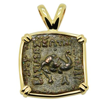 165-130 BC Elephant bronze coin in gold pendant
