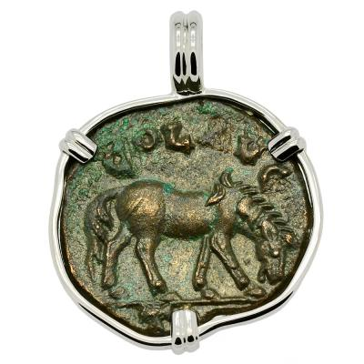 AD 250-268 Horse coin in white gold pendant