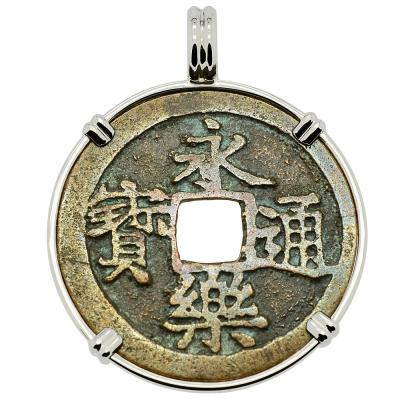 Ming Dynasty 1368-1644 cash coin in white gold pendant