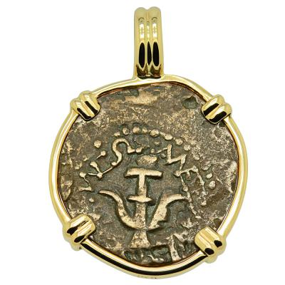 Widow's Mite prutah coin in gold pendant