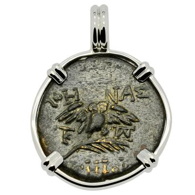 200-133 BC Owl bronze coin in white gold pendant