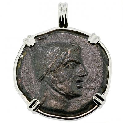 SOLD Perseus & Pegasus Pendant; Please Explore Our Greek Pendants For Similar Items.