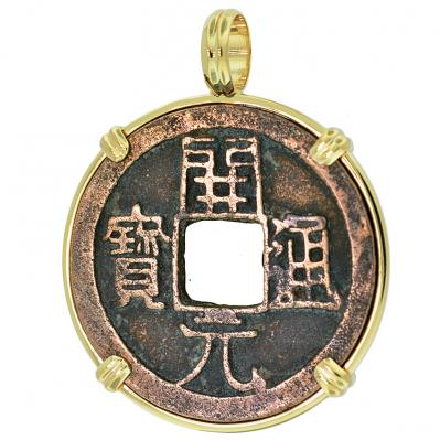 SOLD Tang Dynasty Coin Pendant; Please Explore Our Asian Pendants For Similar Items.
