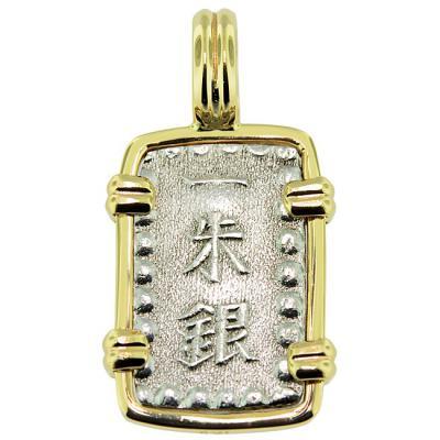 SOLD Shogun Isshu Gin Pendant; Please Explore Our Japanese Pendants For Similar Items.