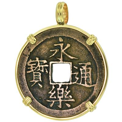 SOLD Ming Dynasty Coin Pendant; Please Explore Our Asian Pendants For Similiar Items.