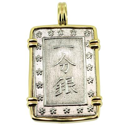 SOLD Shogun Ichibu Gin Pendant; Please Explore Our Japanese Pendants For Similar Items.