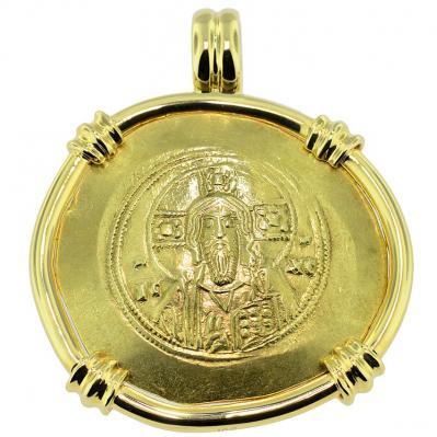 Jesus Christ Nomisma Pendant