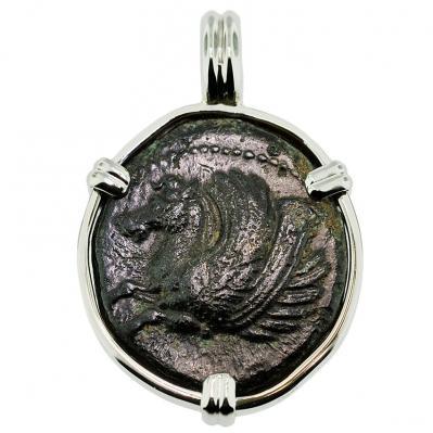 Pegasus & Palm Tree Pendant