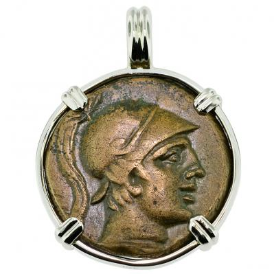 Ares and Sword Pendant