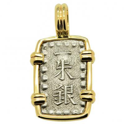 Shogun Isshu Gin Pendant