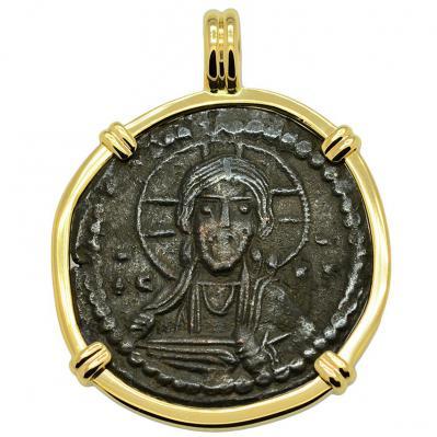Jesus Christ & Mary Follis Pendant