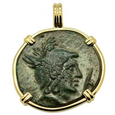 SOLD Perseus and Eagle Pendant, Please Explore Our Greek Pendants For Similar Items.