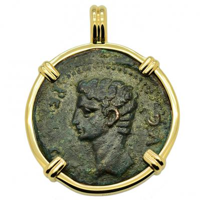 SOLD Caesar Augustus Semis Pendant. Please Explore Our Roman Pendants For Similar Items.