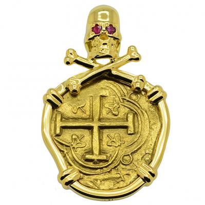 SOLD King Philip IV Two Escudos Doubloon Pendant; Please Explore Our Spanish Treasure Pendants For Similar Items.